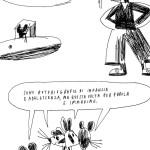 gli-anni-in-tasca_topi